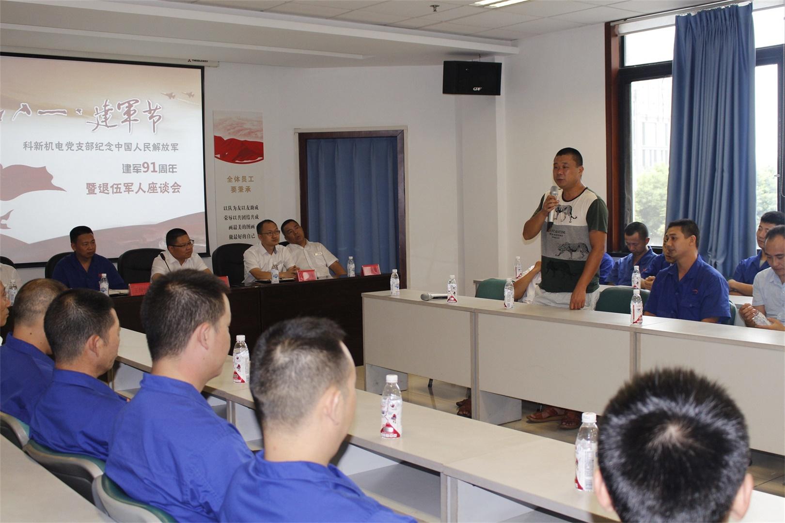 http://qiniu.cloudhong.com/image_2018-08-09_5b6bdea44bc05.jpg