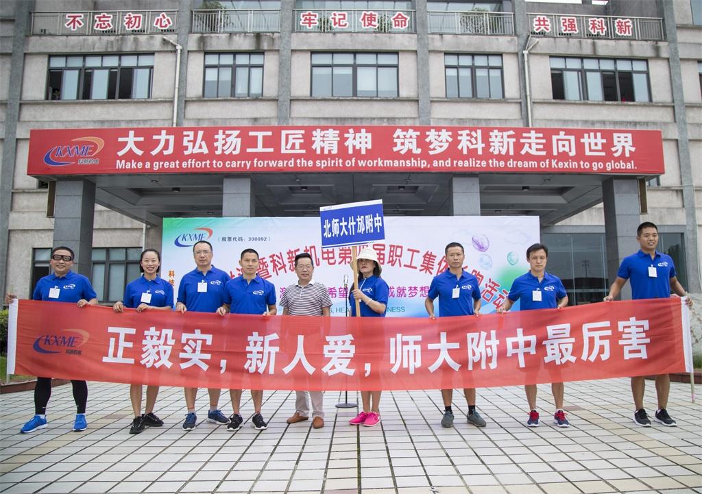 http://qiniu.cloudhong.com/image_2018-09-10_5b966b67a4f7d.jpg
