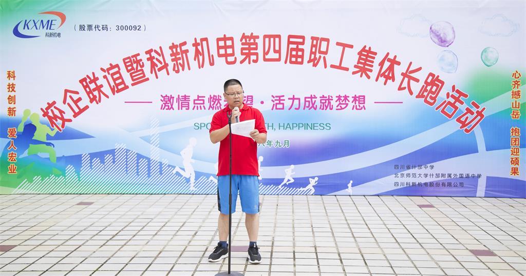http://qiniu.cloudhong.com/image_2018-09-10_5b966b9823879.jpg