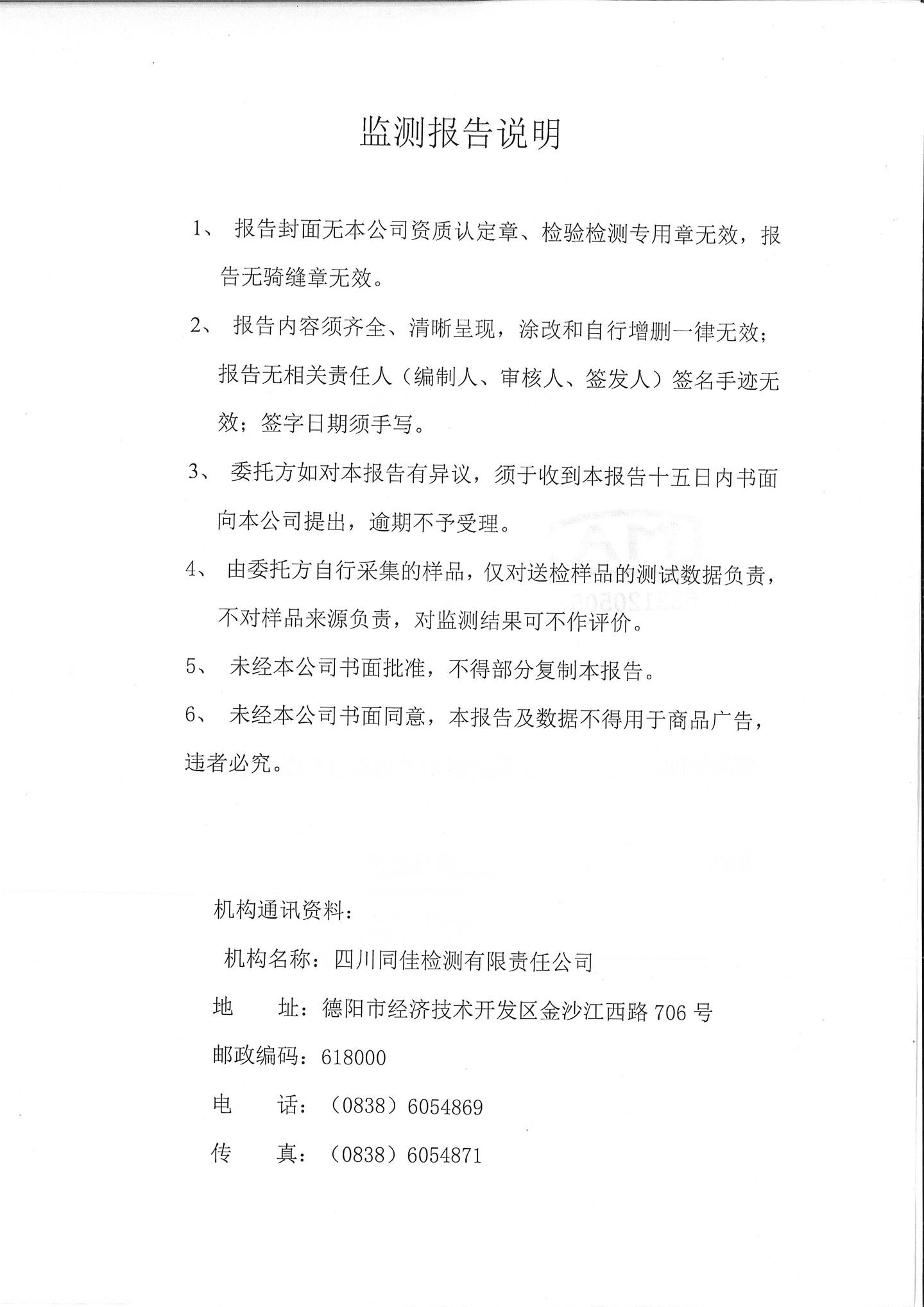http://qiniu.cloudhong.com/image_2019-01-22_5c46160e07373.jpg