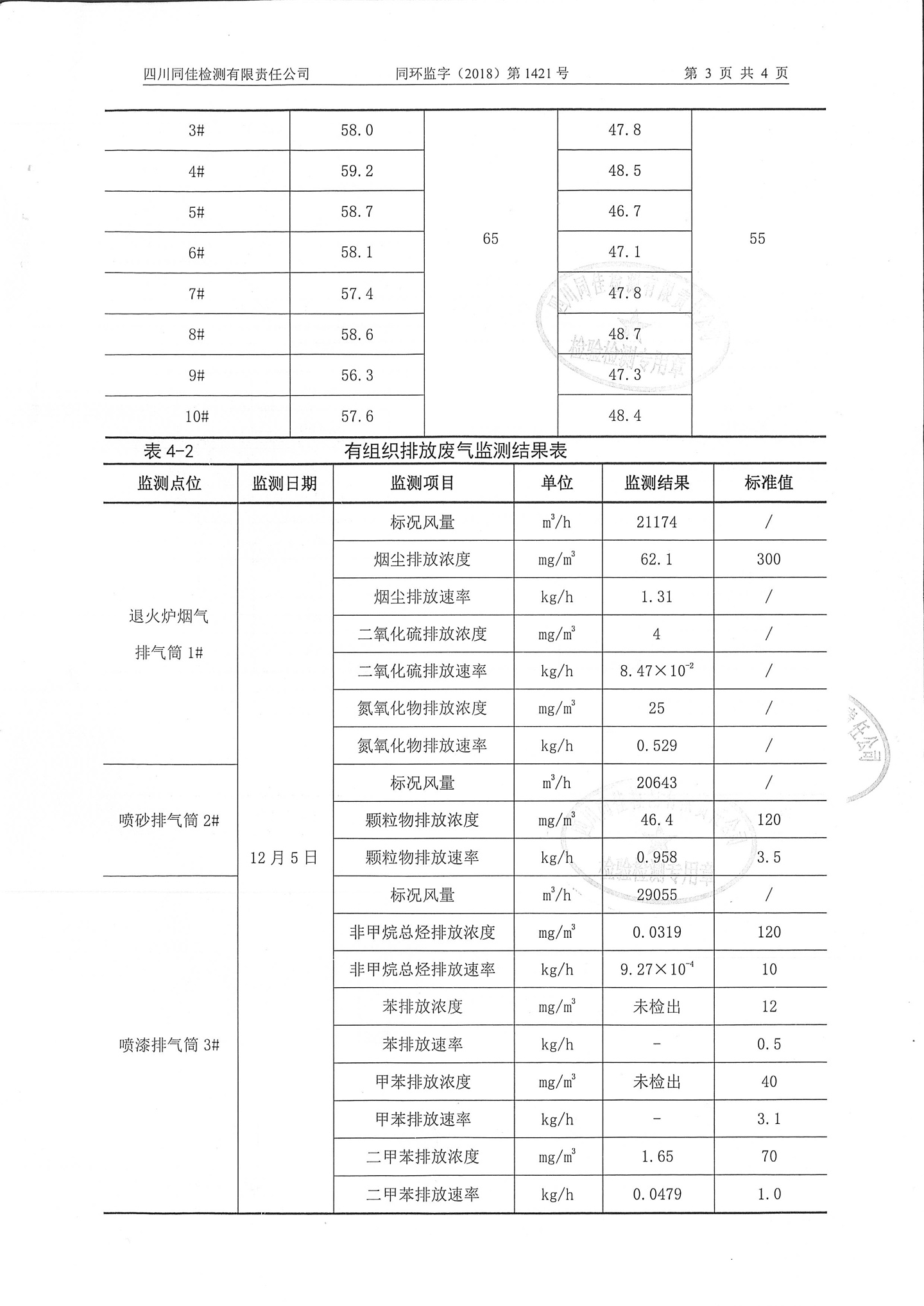 http://qiniu.cloudhong.com/image_2019-01-22_5c4617ef9c4c2.jpg