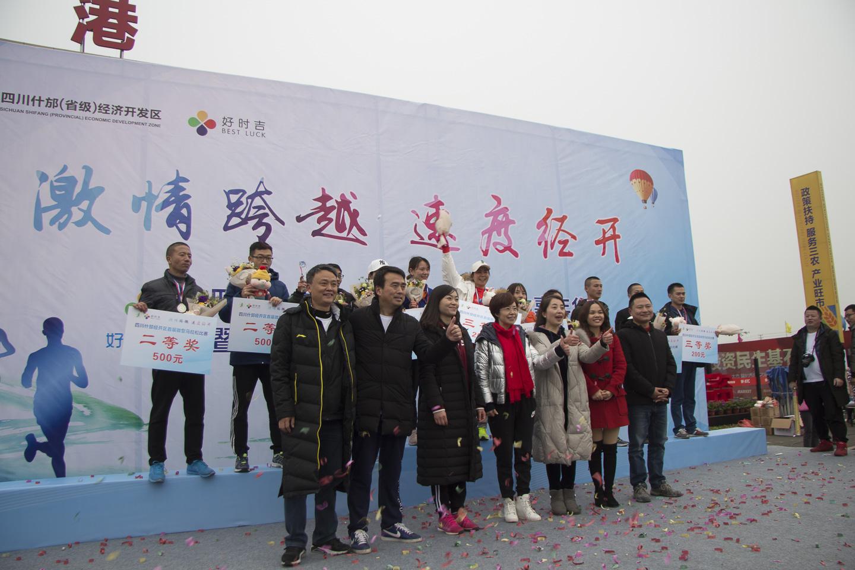 http://qiniu.cloudhong.com/image_2019-01-30_5c5149b7cc86e.jpg