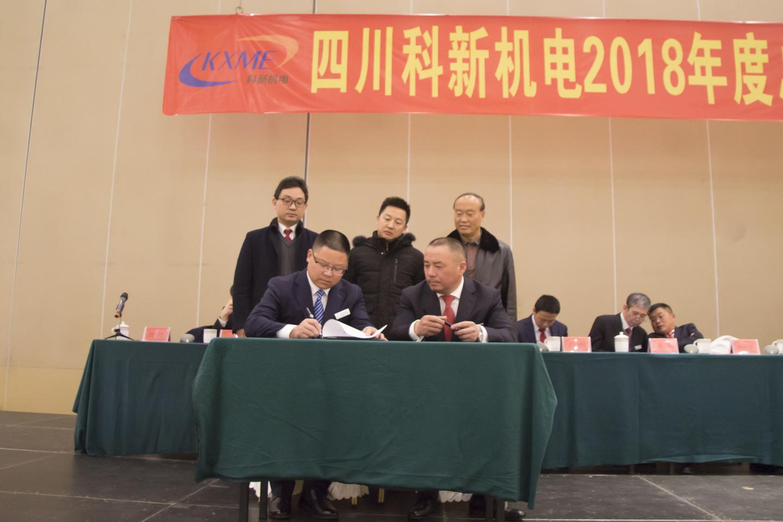 http://qiniu.cloudhong.com/image_2019-01-30_5c5154a668942.JPG