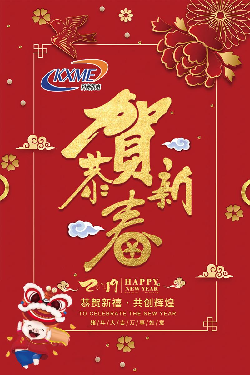 http://qiniu.cloudhong.com/image_2019-02-02_5c552bf8c24f3.jpg