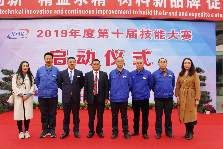 http://qiniu.cloudhong.com/image_2019-03-23_5c95fca247430.JPG