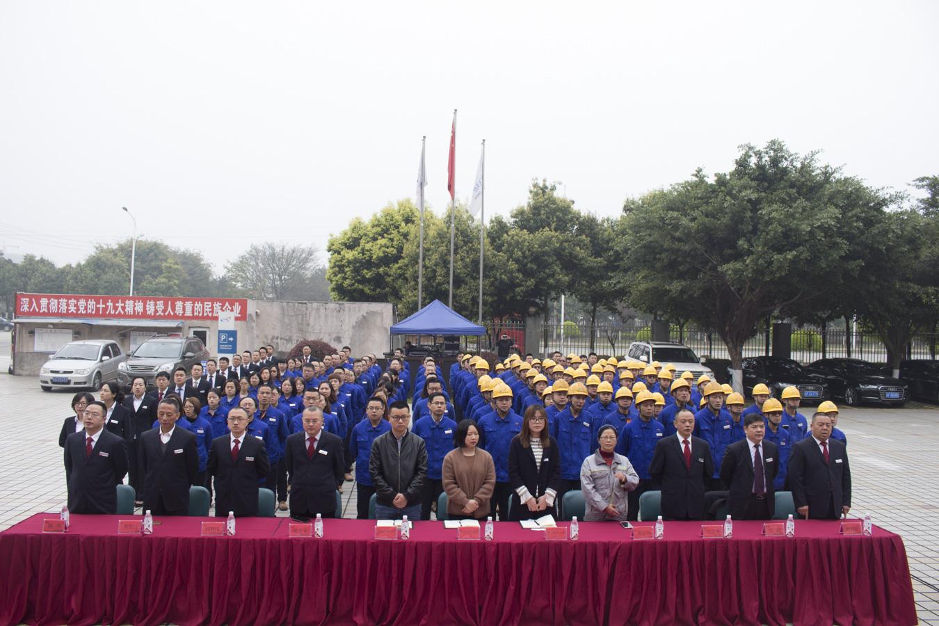 http://qiniu.cloudhong.com/image_2019-03-25_5c98d5d979d77.JPG