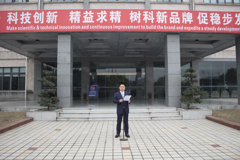 http://qiniu.cloudhong.com/image_2019-04-01_5ca22880db58f.JPG