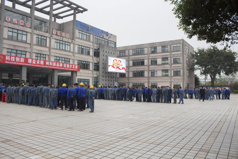 http://qiniu.cloudhong.com/image_2019-04-01_5ca22899b19e5.JPG