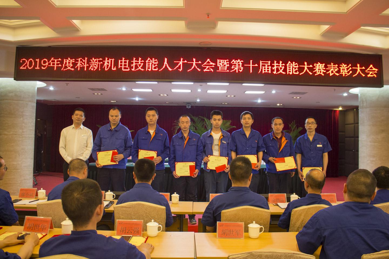 http://qiniu.cloudhong.com/image_2019-06-06_5cf8d83681332.jpg