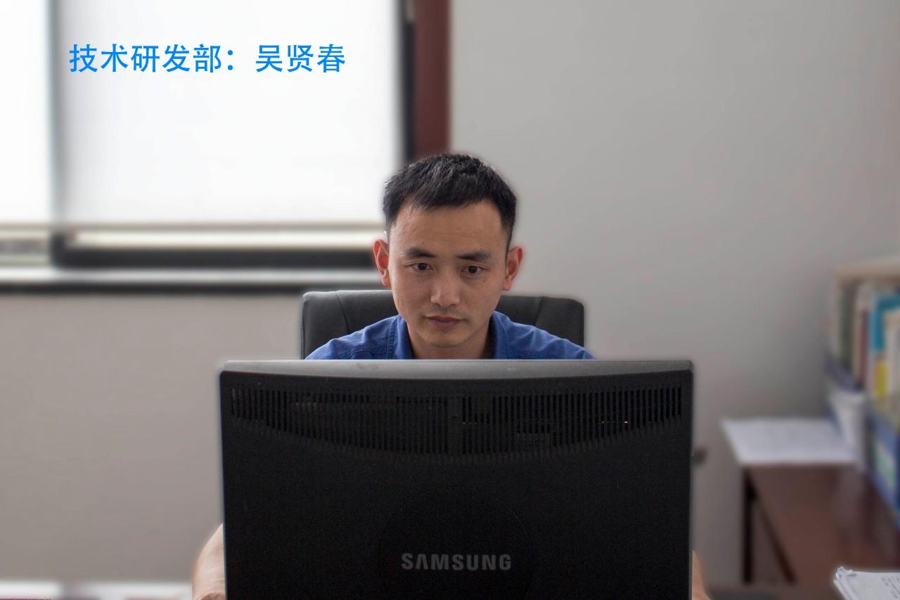 http://qiniu.cloudhong.com/image_2019-06-06_5cf8da9c7cdcb.jpg