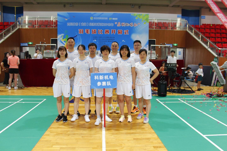 http://qiniu.cloudhong.com/image_2019-07-19_5d31d6abbd506.jpg