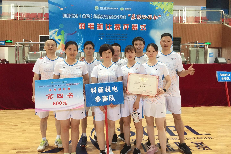 http://qiniu.cloudhong.com/image_2019-07-19_5d31d848af9ed.jpg