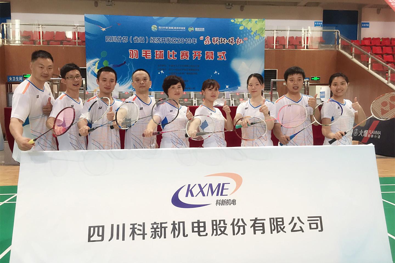 http://qiniu.cloudhong.com/image_2019-07-19_5d31d8584d2af.jpg