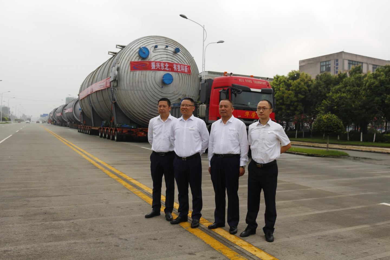 http://qiniu.cloudhong.com/image_2019-08-04_5d46b7285d4d5.JPG