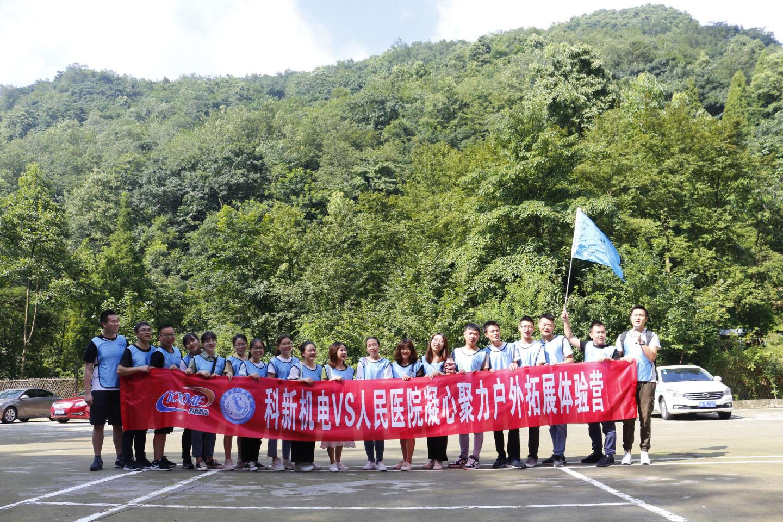 http://qiniu.cloudhong.com/image_2019-08-05_5d4823b40b6e6.JPG