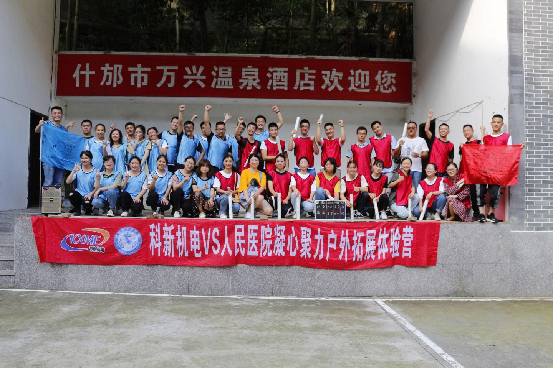 http://qiniu.cloudhong.com/image_2019-08-05_5d4824de90e5f.JPG