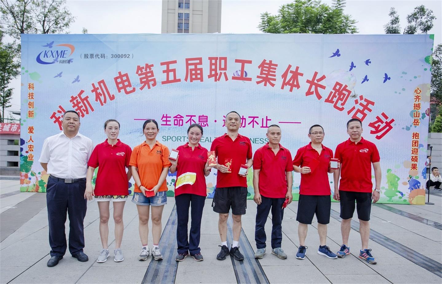http://qiniu.cloudhong.com/image_2019-09-08_5d7510f527776.jpg