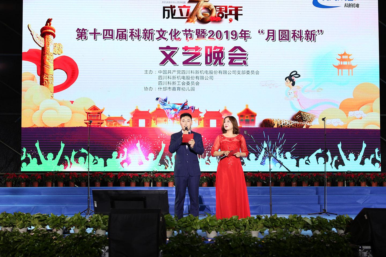 http://qiniu.cloudhong.com/image_2019-09-30_5d92167e8d2f9.jpg