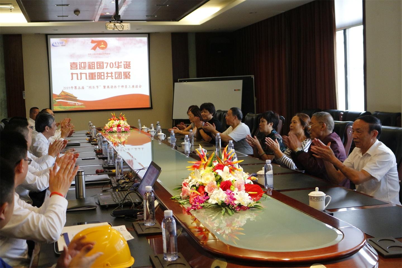 http://qiniu.cloudhong.com/image_2019-09-30_5d921d47ae293.JPG