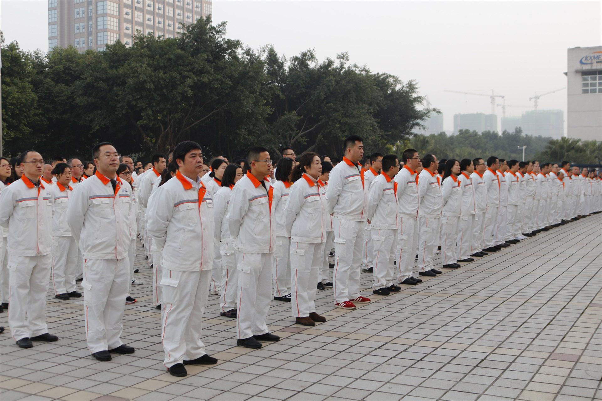 http://qiniu.cloudhong.com/image_2020-01-12_5e1ac9b1d80e1.jpg