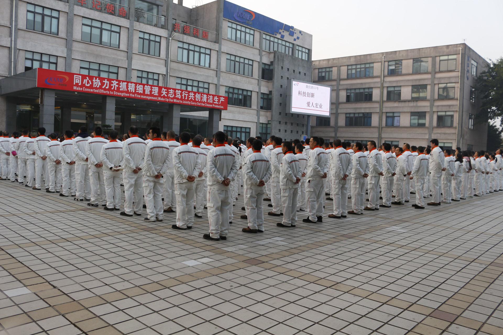 http://qiniu.cloudhong.com/image_2020-01-12_5e1ac9c9f00a5.jpg