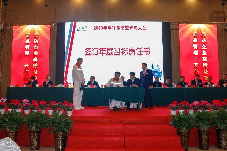 http://qiniu.cloudhong.com/image_2020-01-12_5e1acdcc15f20.jpg