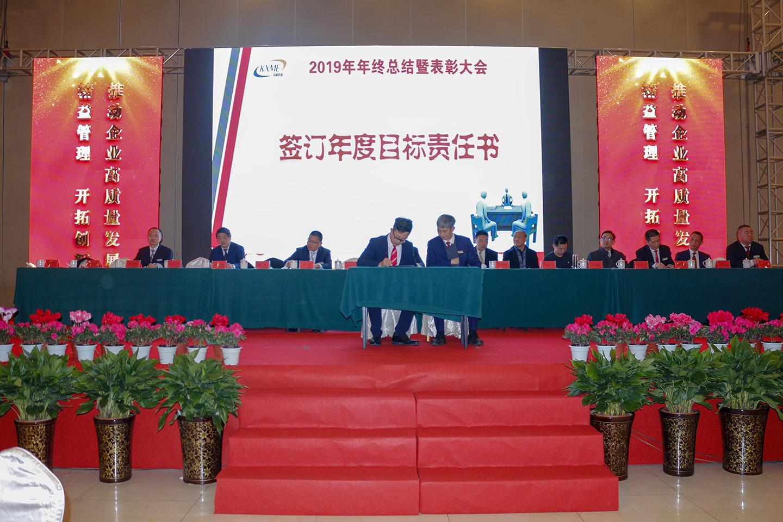 http://qiniu.cloudhong.com/image_2020-01-12_5e1acde1054bd.jpg