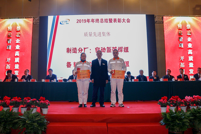 http://qiniu.cloudhong.com/image_2020-01-12_5e1ace048f145.JPG