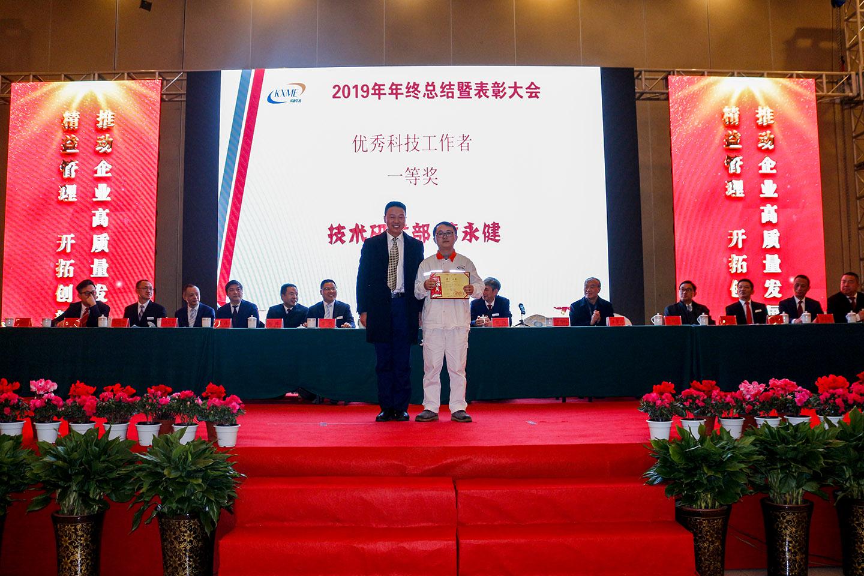 http://qiniu.cloudhong.com/image_2020-01-12_5e1ace6c2e95e.JPG