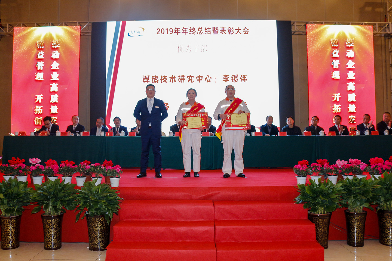 http://qiniu.cloudhong.com/image_2020-01-12_5e1acef06b187.JPG