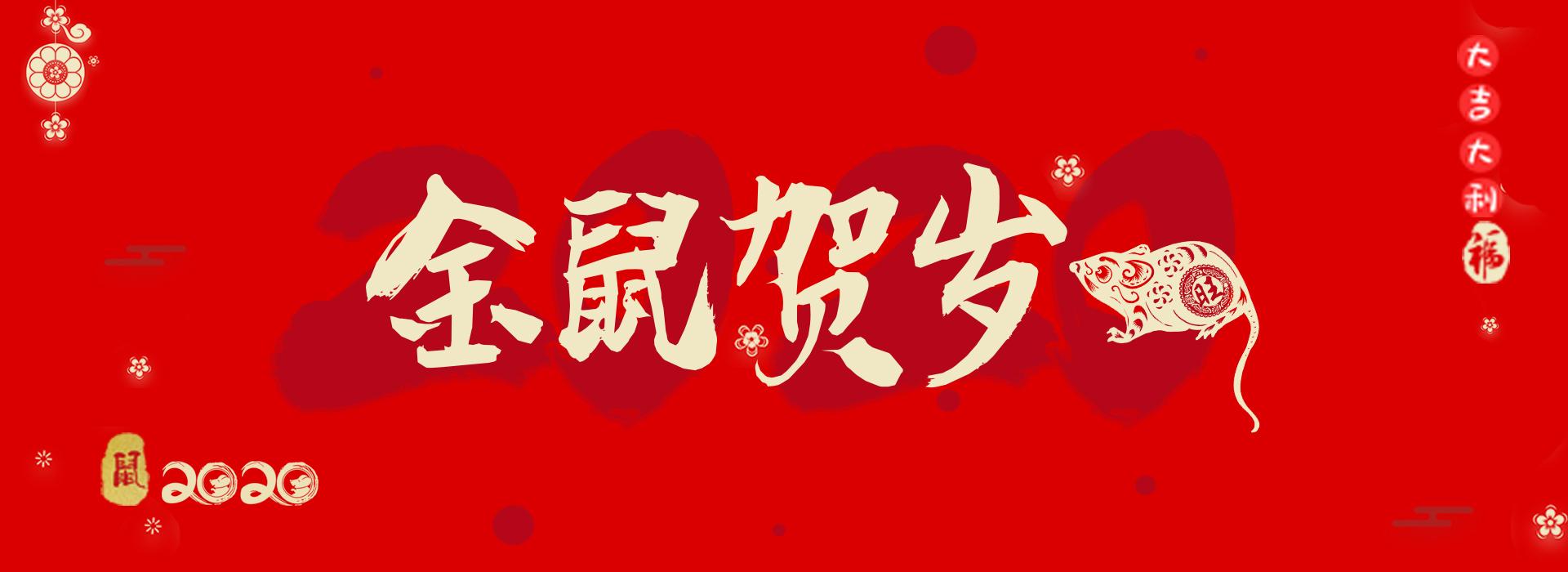 http://qiniu.cloudhong.com/image_2020-01-20_5e254f0f5bf3a.jpg