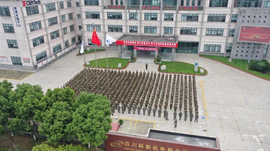 http://qiniu.cloudhong.com/image_2021-06-05_60bb37165770f.jpg