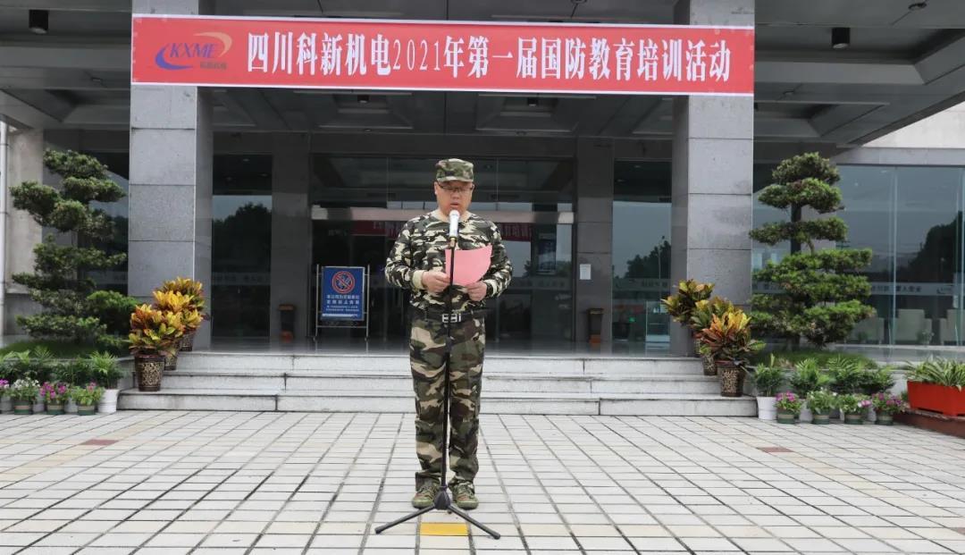 http://qiniu.cloudhong.com/image_2021-06-05_60bb37339da14.jpg